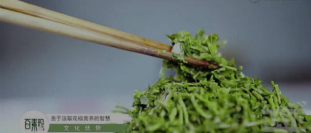 百素珍香菇丝产品展示片