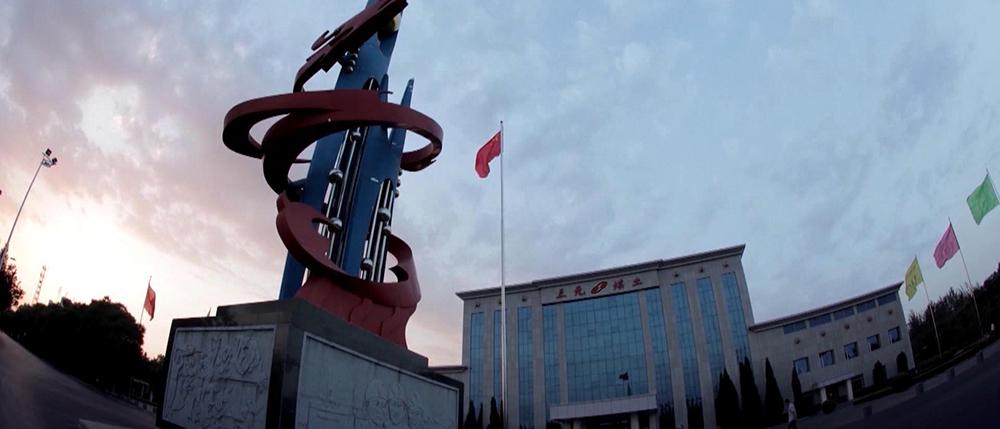 三元煤业宣传片