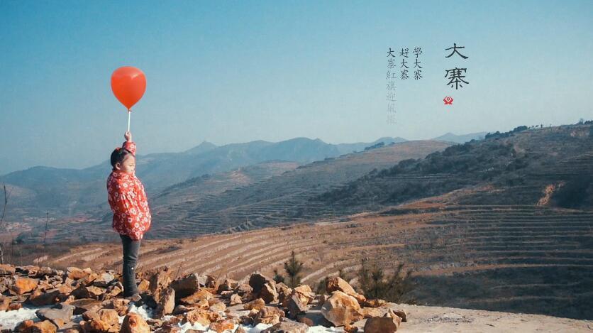 昔阳农信社儿童版宣传片