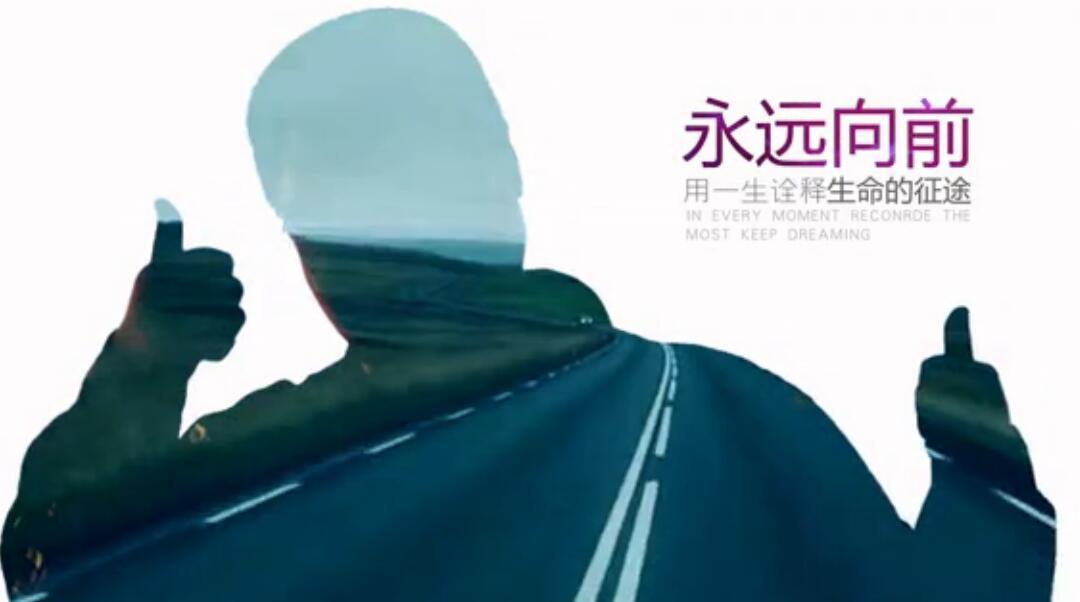 浪涛影视团队概念宣传片