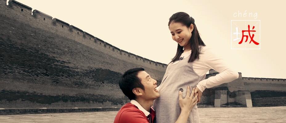 晋中市人社局社保宣传公益广告30s——浪涛影视