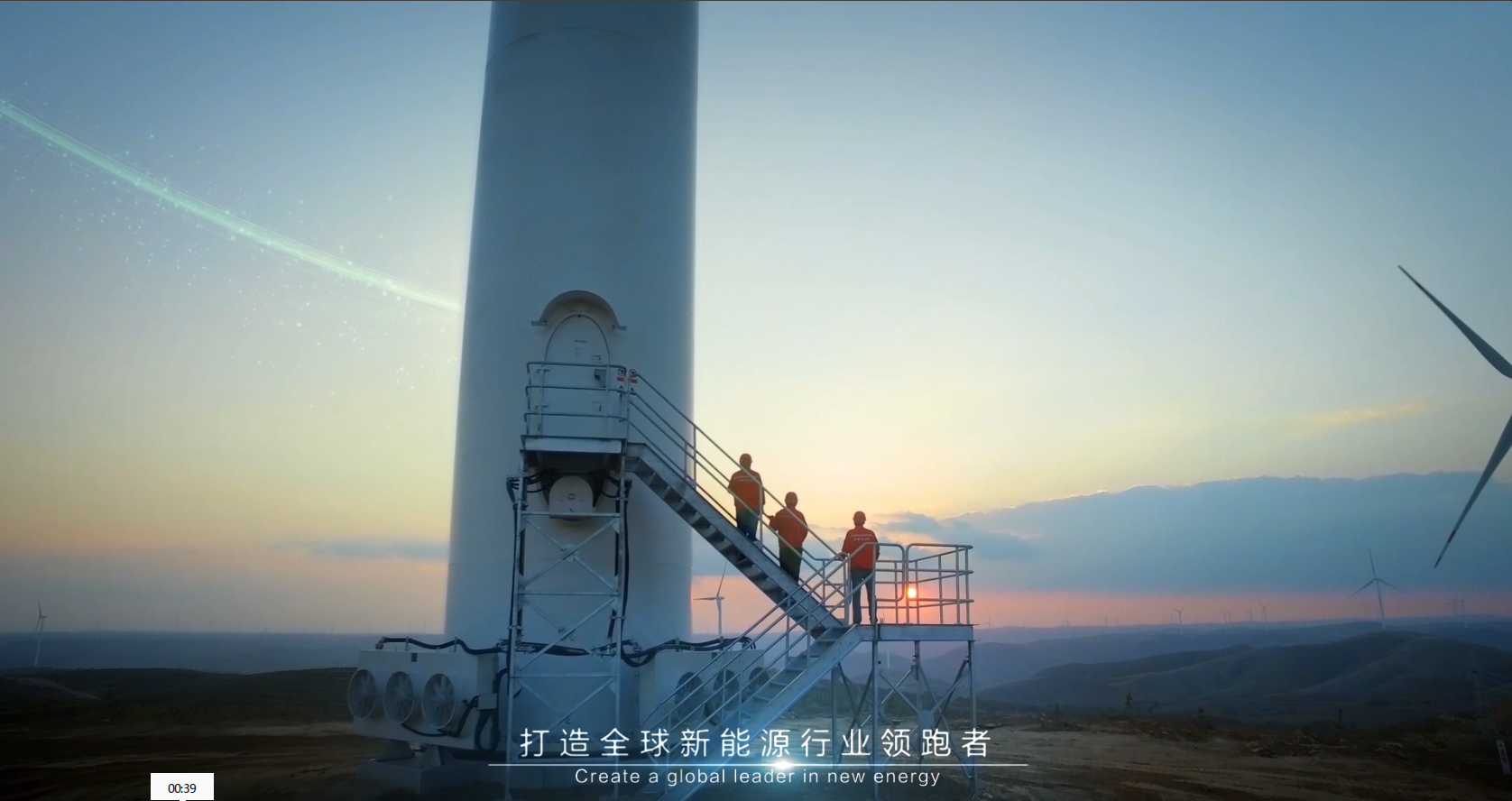 润世华集团企业宣传片-导演精剪版