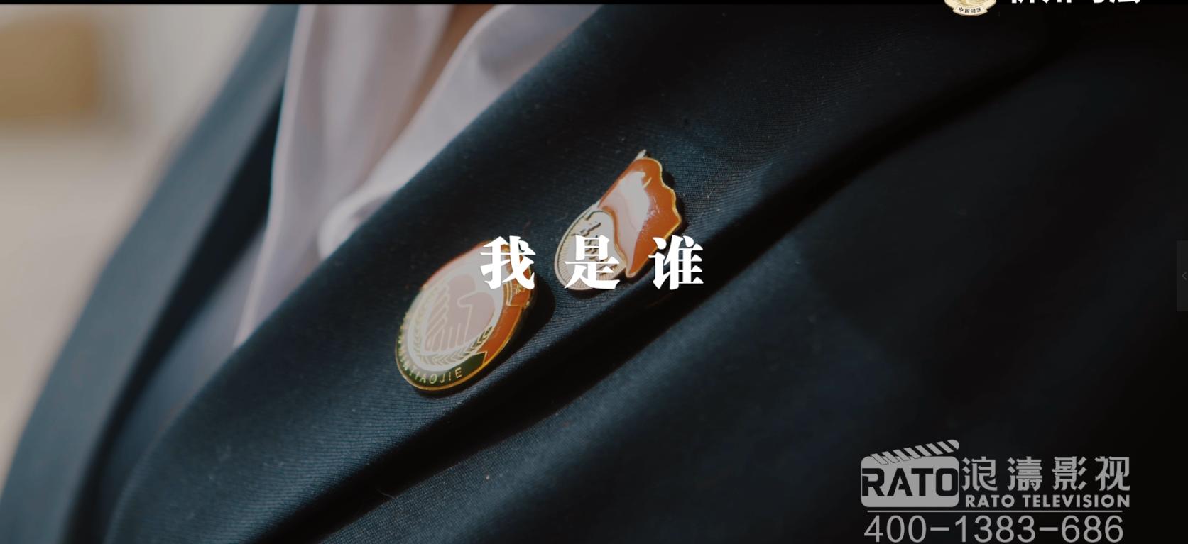 忻州司法系列公益短片-基层矛盾调解篇