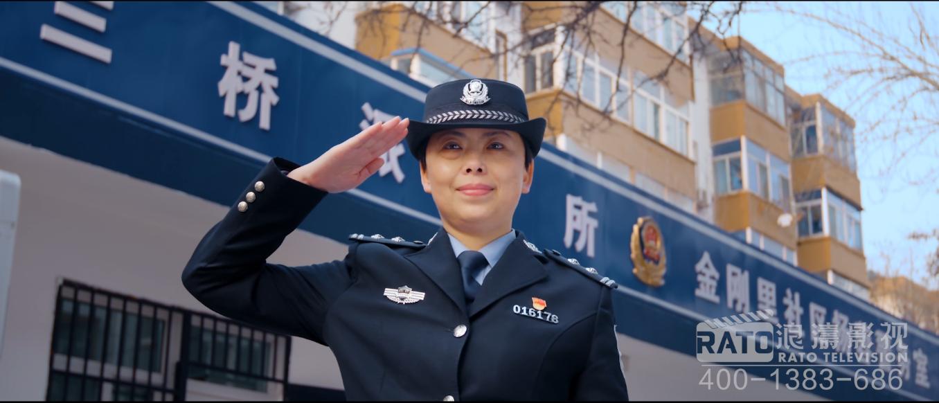 杨蓉警务室—《心路》